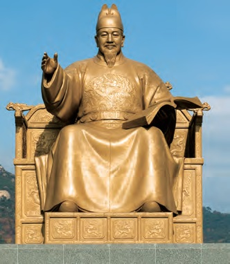 King Sejong the Great Sejong was the fourth king of the Joseon Dynasty. He made many great accomplishments in the spheres of science, economy, defense, art and culture. One of his greatest accomplishments was the creation of Hangeul in 1444, an easyto- learn, efficient, and scientific writing system. He is respected as one of the country's greatest kings among Koreans.