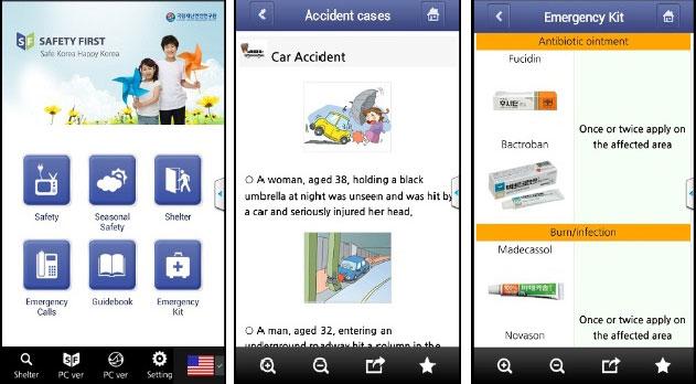 (왼쪽부터) 'Safety First' 앱 초기화면. 교통사고 사례 소개, 각종 상비약이 안내된 응급키트 메뉴.