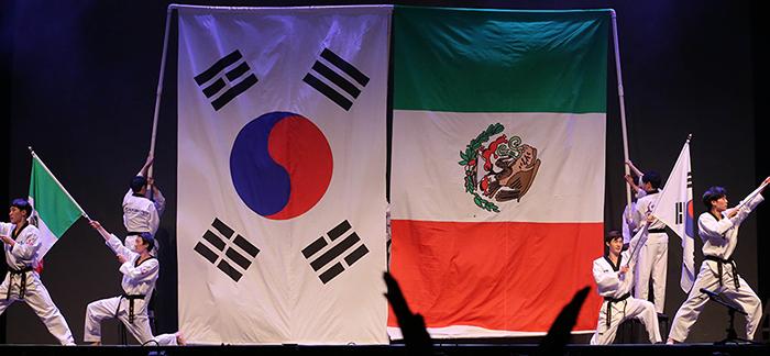 墨西哥城电子地图_韩国与墨西哥通过文化融为一体 : Korea.net : The official website of the ...