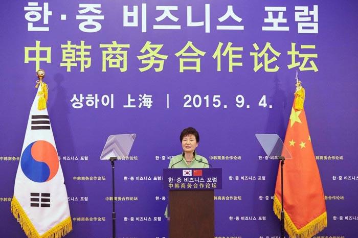 """박근혜 대통령은 4일 상하이에서 열린 비즈니스 포럼에서 """"한·중 양국이 12조 달러의 지역경제 공동체로 거듭날 것""""이라고 말했다."""