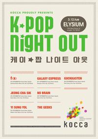 korean_rock_sxsw_K-pop_night_out_poster.jpg