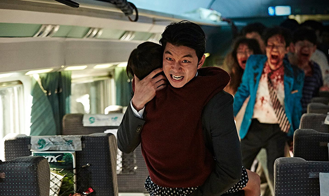 170117_traintobusan_main1.jpg