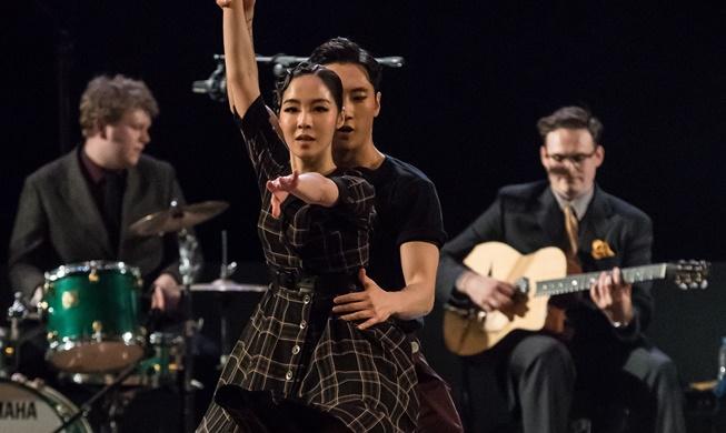 国立现代舞蹈团《Swing》